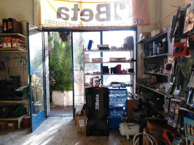 Vai alla scheda: Attività Commerciale Vendita Roma