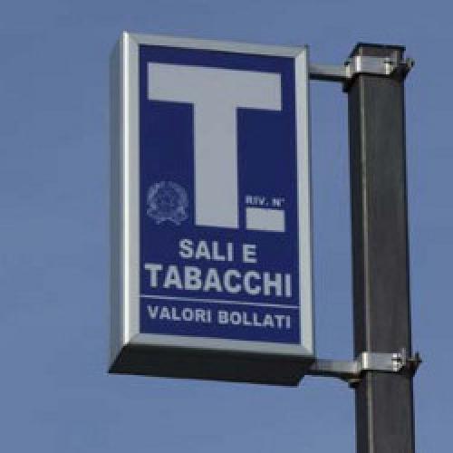 Attività commerciale in Vendita a Acquaviva Picena